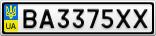 Номерной знак - BA3375XX