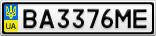 Номерной знак - BA3376ME