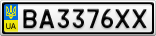 Номерной знак - BA3376XX