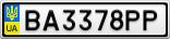 Номерной знак - BA3378PP