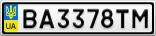 Номерной знак - BA3378TM