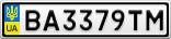 Номерной знак - BA3379TM