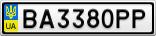Номерной знак - BA3380PP