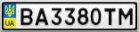 Номерной знак - BA3380TM