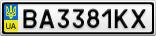 Номерной знак - BA3381KX