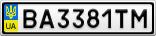 Номерной знак - BA3381TM