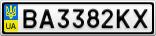 Номерной знак - BA3382KX