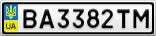 Номерной знак - BA3382TM