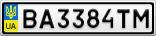Номерной знак - BA3384TM