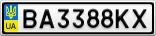 Номерной знак - BA3388KX