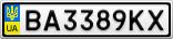 Номерной знак - BA3389KX