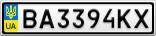 Номерной знак - BA3394KX