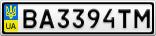 Номерной знак - BA3394TM