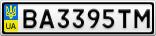 Номерной знак - BA3395TM