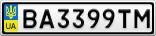Номерной знак - BA3399TM