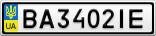 Номерной знак - BA3402IE