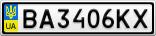 Номерной знак - BA3406KX