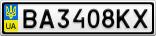 Номерной знак - BA3408KX