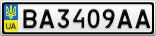 Номерной знак - BA3409AA
