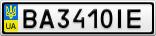 Номерной знак - BA3410IE