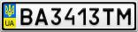 Номерной знак - BA3413TM