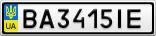 Номерной знак - BA3415IE