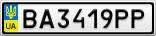 Номерной знак - BA3419PP