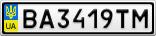 Номерной знак - BA3419TM