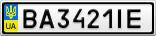 Номерной знак - BA3421IE