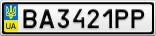 Номерной знак - BA3421PP