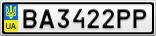 Номерной знак - BA3422PP