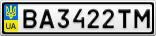 Номерной знак - BA3422TM