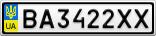 Номерной знак - BA3422XX
