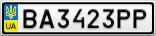 Номерной знак - BA3423PP