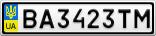 Номерной знак - BA3423TM