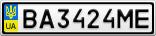 Номерной знак - BA3424ME
