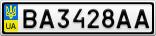Номерной знак - BA3428AA