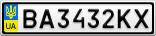 Номерной знак - BA3432KX