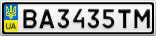 Номерной знак - BA3435TM