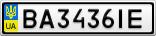 Номерной знак - BA3436IE