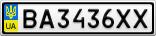 Номерной знак - BA3436XX