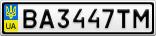 Номерной знак - BA3447TM