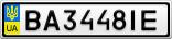 Номерной знак - BA3448IE