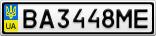 Номерной знак - BA3448ME