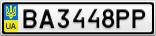 Номерной знак - BA3448PP