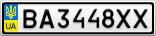 Номерной знак - BA3448XX