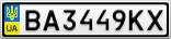 Номерной знак - BA3449KX