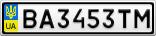 Номерной знак - BA3453TM
