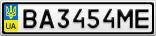 Номерной знак - BA3454ME