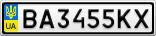 Номерной знак - BA3455KX